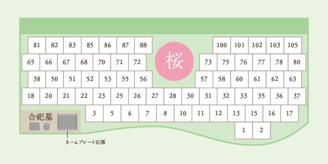 観音新町区画図