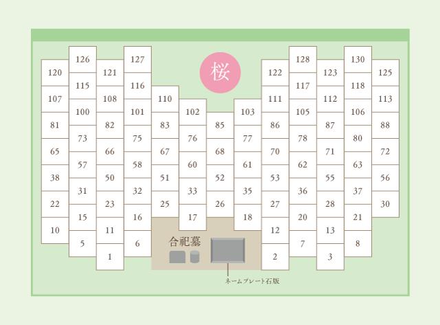 春日野第3区画図