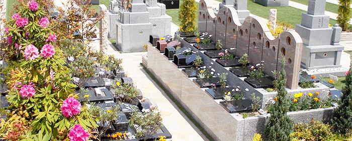 永代供養墓「祈り」