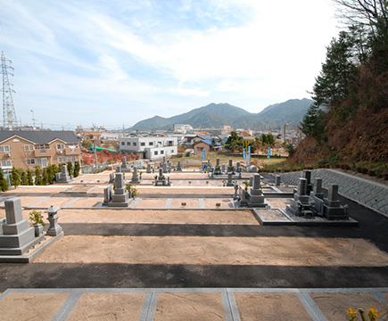 メモリアルパーク西広島墓苑イメージ